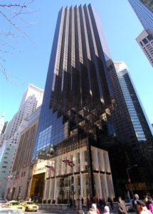 foto Trump Tower NY